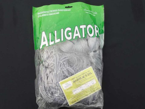 Drgawica aligator